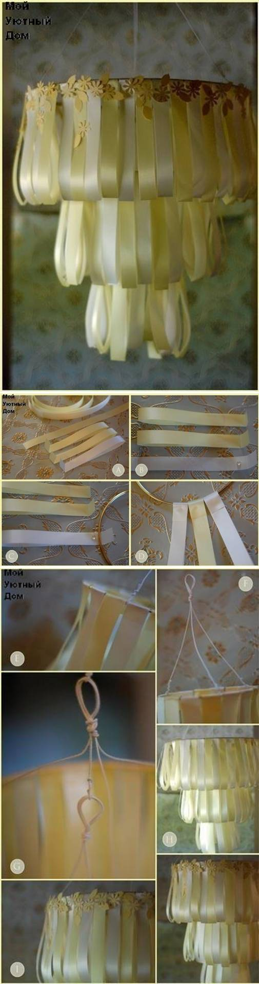 how to make a ribbion chandelier step by step