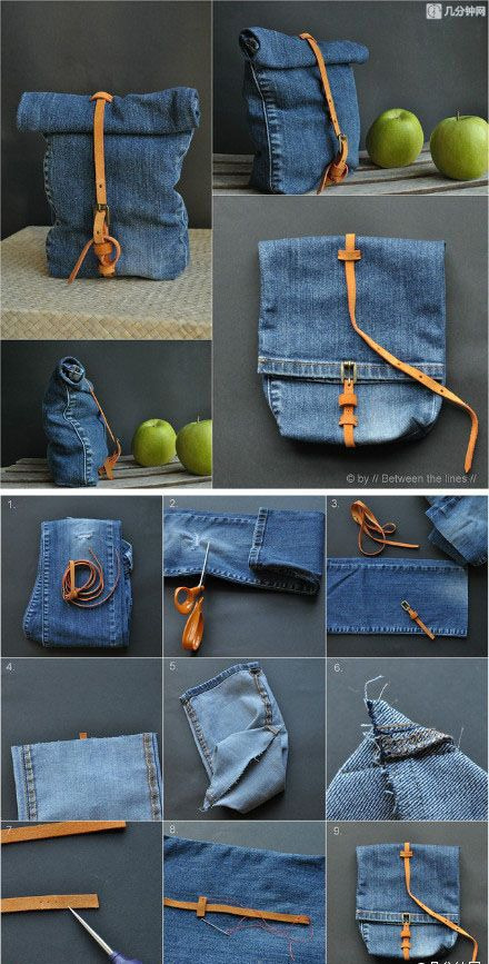 7 diy new ways to recycled clothing denim part 2 for Denim craft projects